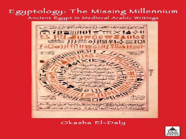 Egyptology. The missing millennium