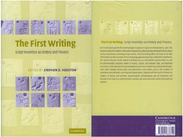 The first writing