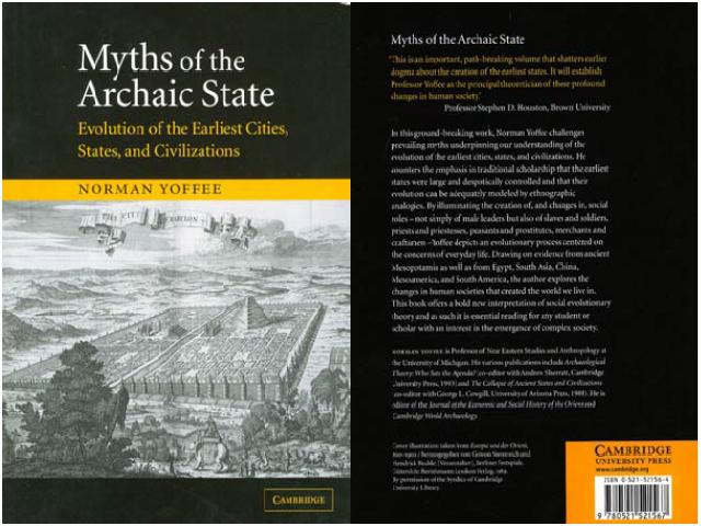 Myths of the archaic stat